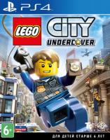 LEGO CITY Undercover PS4 от магазина Kiberzona72