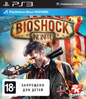 BioShock Infinite PS3 анг. б\у от магазина Kiberzona72