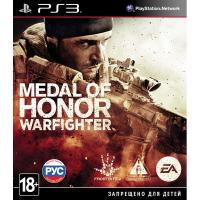 Medal of Honor Warfighter PS3 рус.б\у от магазина Kiberzona72