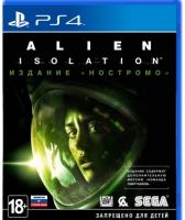 Alien : Isolatio Издание Ностромо PS4 руc. б\у от магазина Kiberzona72