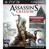 Assassin's Creed 3 Special Edition PS3 рус. б\у от магазина Kiberzona72