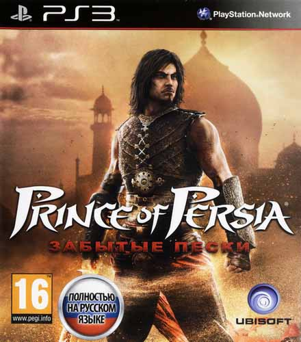 Prince Of Persia Забытые пески (The Forgotten Sands) PS3 рус. от магазина Kiberzona72
