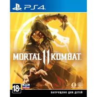 Mortal Kombat 11 PS4 от магазина Kiberzona72