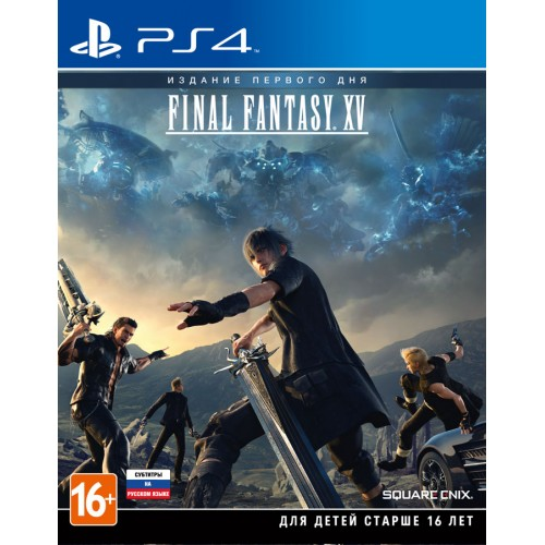 Final Fantasy XV. Day One Edition PS4 б/у от магазина Kiberzona72