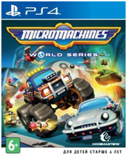 MicroMachines World Series PS4 анг. б\у от магазина Kiberzona72