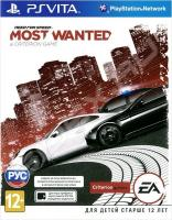 Need For Speed Most Wanted для PS Vita рус. б\у от магазина Kiberzona72