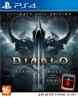 Diablo III: Reaper of Souls. Ultimate Evil Edition PS4 б\у от магазина Kiberzona72