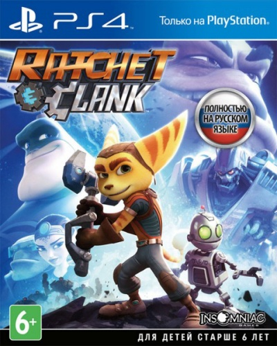 Ratchet & Clank PS4 от магазина Kiberzona72
