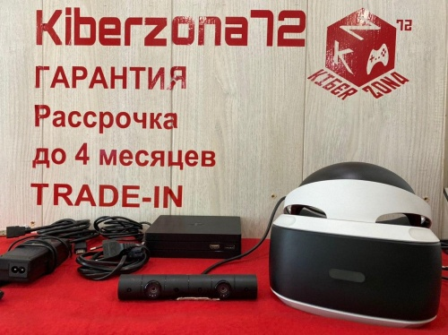 Playstation VR ( PS VR ) CUH-ZVR2 + Ps Camera CUH-ZEY2 б\у от магазина Kiberzona72