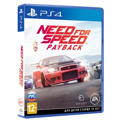 Need for Speed: Payback PS4 [русская версия] от магазина Kiberzona72