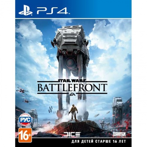Star Wars: Battlefront PS4 руc. б/у от магазина Kiberzona72