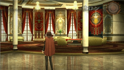 Final Fantasy Type-0 HD PS4 [английская версия] от магазина Kiberzona72