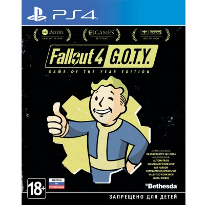 Fallout 4 Game of the Year Edition PS4 [русские субтитры] от магазина Kiberzona72