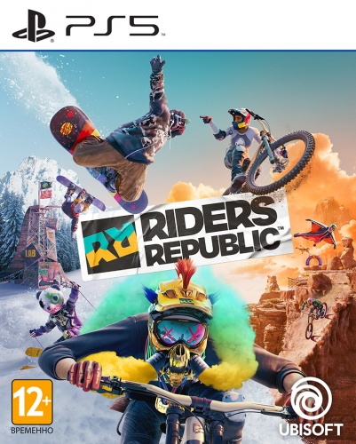 Riders Republic PS5 от магазина Kiberzona72