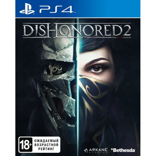 Dishonored 2 PS4 от магазина Kiberzona72