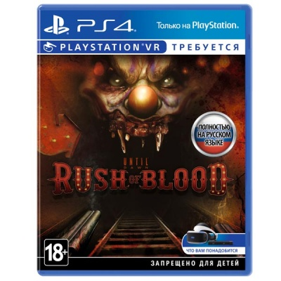 Until Dawn: Rush Of Blood PS4 только для VR от магазина Kiberzona72