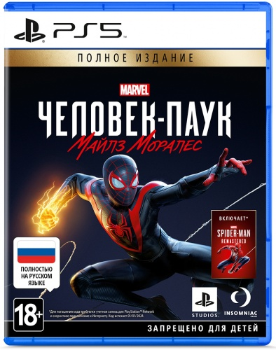 Marvel Человек-Паук (Spider-Man): Майлз Моралес (Miles Morales) Ultimate Edition PS5 от магазина Kiberzona72