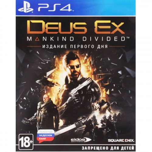 Deus Ex: Mankind Divided. Day One Edition PS4 рус. б\у от магазина Kiberzona72